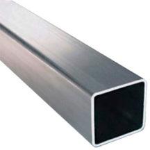 Alumīnija kvadrātcaurule
